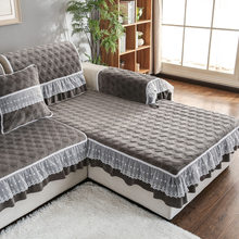 Solid Plush Sofa Cover Lace Design Sectional Anti Slip Corner Covers For
