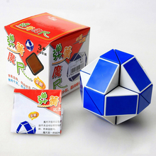 24 Sections Snake Magic Ruler Puzzle Twist 3D Jigsaw Magic Cube Intelligence Snake  Children Educational Toy fidget cube