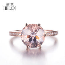 HELON Solid 14K Rose Gold Exquisite Women's Jewelry 2.6ct Morganite 8mm Round 0.12ct Natural Diamonds Engagement Wedding Ring