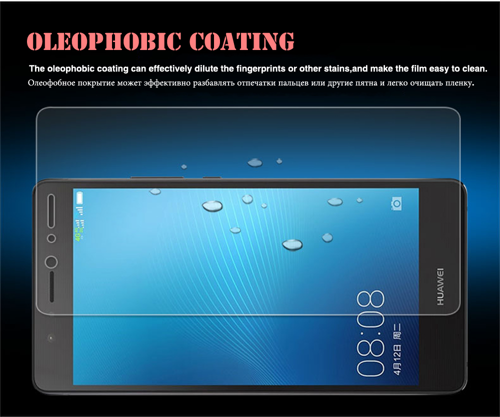 100% Real Tempered Glass For Huawei P6 P7 P8 P9 lite Honor 4X 5C 5A 6 6X 7 8 Screen Protector Scratch Proof Protective Film HD (12)