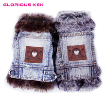 GLORIOUS KEK Denim Dog Clothes Winter Fur Collar Dog Coat Thick Warm Pet Clothes Jeans Coat for Small Pets Cat&Dog Chihuahua XS(China)