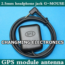 2.5mm headphone jack G-MOUSE GPS module antenna CT-GM25 send software(working 100% Free Shipping)5PCS(China)