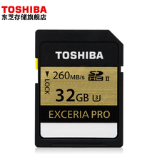 260MB/s TOSHIBA 16GB 32GB SDHC SD Card EXCERIA PRO UHS-I UHS-II U1 Flash Memory Card For 3D 4K Digital SLR Camera HD Camcorder