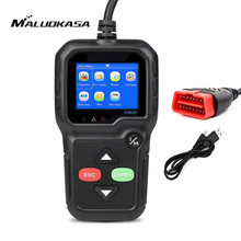 MALUOKASA KW680 Car Diagnostic Scanner OBDII/EOBD Code Reader Auto Engine Light Check Tool w/ O2 Sensor Test On-Board Monitoring(China)