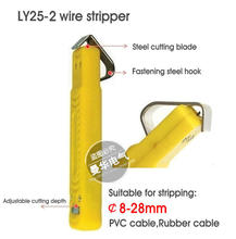 Freeshipping Cable stripper Tools stripping capacity Diam 8-28mm(China)