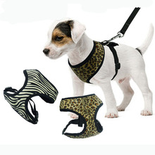 Cool Leopard and zebra Adjustable Soft Breathable Dog Cat Control dog Harness Nylon harness for Pet puppy collar Chest Strap(China)
