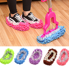 1Pcs Random Color Cleaning Cloths Chenille Cleaning Shoe Wiping Slippers Household Cleaning Tools