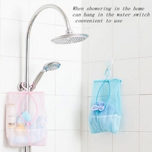 Multifunction Folding Hanging Bag Storage Laundry Clothes Net Bags Organizer Closet Rack Hangers Bathroom Accessories EJ872720(China)