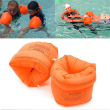 One Pai Protable Inflatable Aid Bands Arm Swimming Pool Float Ring  Adult/child