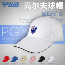 2017 Free Shipping Golf Logo Cotton Sports Golf Snapback Outdoor Simple Solid Hats For Men(China)