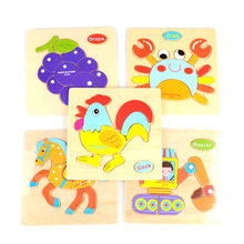 Wooden Baby 3D Puzzle Tangram Jigsaw Wooden Puzzle Educational Toys For Children Cartoon Animal Puzzles(China)