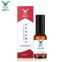 Skin Care Relieves Redness Essential Oil Cured Red Blood Whitening Anti-Wrinkle Anti-Aging Firming Anti-Bloodshot Face Care(China)