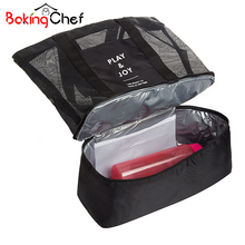 BAKINGCHEF Double Layer Picnic Storage Bag Clothing Food Mesh Insulation Holder Outdoor Cases Accessories Supplies Gear Stuff(China)
