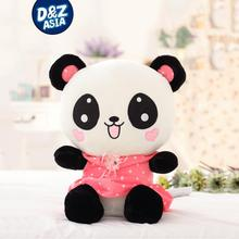 Teddy giant panda plush big panda large plush doll pillow girl birthday gift