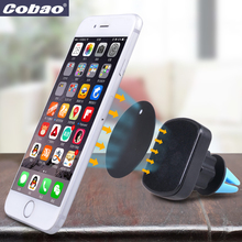 2017 COBAO Magnetic mobile phone bracket& Car air vent mount holder&Stable stand for iphone HTC LG/Vehicle magnetic phone holder