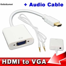 Kebidumei HDMI to VGA Male to Female with Audio Converter Adapter Computer Cable for PC Laptop Tablet Support 1080P HDTV