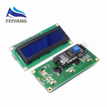 LCD1602+I2C LCD 1602 module Blue screen IIC/I2C for arduino LCD1602 Adapter plate