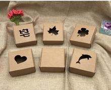 30pcs/lot Kraft paper handmade soap box/ Small jewelry carton/ Essential Oil Aircraft Boxes brown