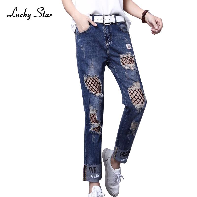 LUCKY STAR Jeans Hole Fashion Regular Net Socks Pencil Pants Painted Jeans For Women High Waist Ripped Full Length Jeans D245Îäåæäà è àêñåññóàðû<br><br>