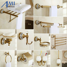 Antique Brushed Copper Crystal & Porcelain Base Bathroom Handware Bath Towel Shelf Towel Bar Paper Holder Soap Dish Hook BS8005