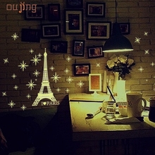 My House   A Set Kids Bedroom Fluorescent Glow In The Dark Stars Wall Stickers 100% brand new PVC Free Shipping Sep13