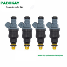 Free shipping CNG High performance 1600cc fuel injector 0280150842 0280150846 gsa fuel injector for rmazda rx7 truck