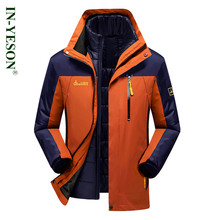 6XL Outdoor Camping & Hiking Jacket Men Brand Waterproof Men's Windbreakers Thermal Cotton Liner Detachable Skiing Travel Jacket