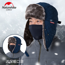 Brand Naturehike Winter Ear protection warm Cap Camping hiking Sports Fleece Hat with mask free man and women Lei feng cap(China)