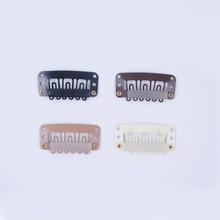 Wholesale 1000pcs/lot 32mm U Shape Snap Metal Clips With Silicone Back For Clip In Hair Extensions/Weft/Wig