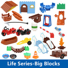 Life Series DIY Building Block Accessories Baby Educational Toys Table Chair Tree Grass Raft Plate Ladder Compatible with Duplo