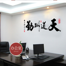 Free Shipping luminous Wall Sticker Chinese Style Chinese Calligraphy Bathroom Products Home Decor Removable PVC Wall Stickers