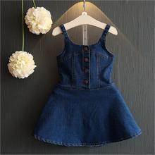 Girls Dress 2017 Summer new Hawaiian style exposed back cowboy dress Girls Clothing Princess Dress