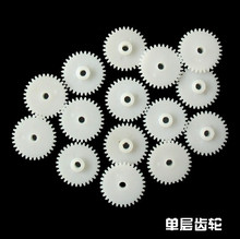 40-2A plastic gear for toys small plastic gears toy plastic gears set plastic gears for hobby(China)
