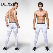 DLIXZI brand men camouflage leggings fashion sporting fitness wortout sweat pants breathable tight compression sweatpants 2017(China)