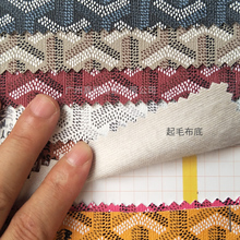 1pcs = 45CM* 136cm Fashion printing PVC  Leather Fabric for Sewing luggage handbag shoes tablecloth leather fabric material