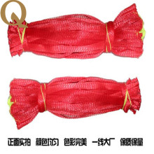 2017 on sale! A pack of 100 pcs   supermarket practical fruit net Watermelon string bag Apple chicken woven plastic bags filled