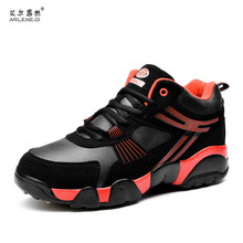 Basket Homme 2017 Women Men Basketball Shoes Wearable Sneakers Ultra Boost Sport Shoes Men Cool Fitness Trainers Plus Size 36-48(China)