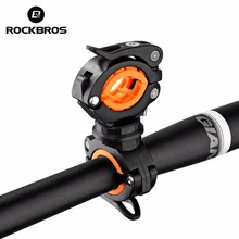 ROCKBROS Cycling Bike Rotating Light Double Holder LED Front Flashlight Lamp Pump Handlebar Holder Bicycle Accessories 4 Colors