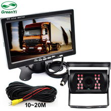 GreenYi DC 12V~36V Truck Bus Parking Camera Monitor System, HD 7 Inch Car Monitor With Rear View Camera 10~20M RCA Video Cable(China)