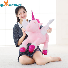 BOOKFONG 70CM Large Pink Angel Unicorn Plush Doll Toy Soft Uniorn Stuffed Animal Horse Pillow Baby Toys(China)