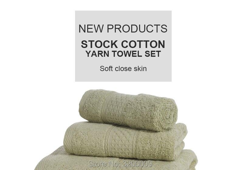 Stock-Cotton-Yarn-Towel-Set-790_01