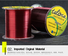 elastic 500m Nylon Fishing Line sinking Japan nano monofilament wire coating with standard diameter thread  in parrallel spool