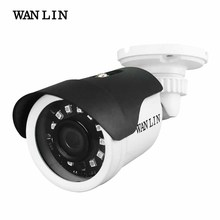 WAN LIN 2.0MP Sony IMX323 1080P AHD Surveillance Camera Waterproof Video CCTV Security  Camera 12PCS SMD LED 20meter nightvision