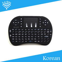 [Free Shipping] Multi-Function Mini 2.4G Wireless English/ Korean Keyboard+TouchPad for Android TV Box/IPTV High Quality