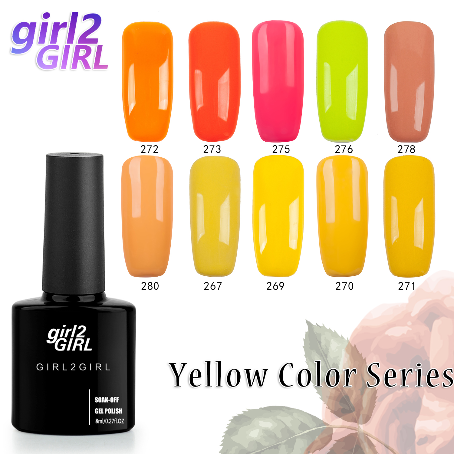 girl2GIRL 8 ML Soak Off UV Gel Nail Gel Polish Cosmetics Nail Art Manicure Nails Gel Polish Nail Varnish  YELLOW set