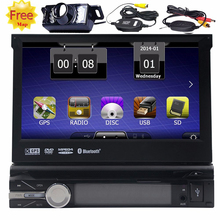 Wireless Backup Camera 8GB Map Audio Stereo 1din Car DVD  Radio 800MHZ CPU Headunit FM AM RDS Receiver Subwoofer Aux supprot TV