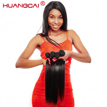 Huangcai Peruvian virgin Hair Weave 100% Unprocessed Straight human hair Bundles Extensions 100g/pcs Can Be dyed