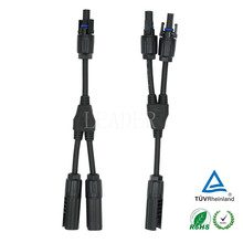 200 pairs/lot 2 to 1 Tyco Connector, MC4 Y Type Parallel Splitter 2 Way Solar Cable Connector for PV Modules Connection(China)