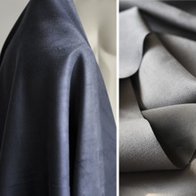 100cm*150cm high-end air layer suede fabric - thin cotton cloth smooth soft sanding space garment diy clothing fabric