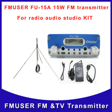 Free shipping FU-15A 15W FM radio transmitter wrieless transmitter and 1/4 wave GP fm antenna with Power supply A KIT(China)
